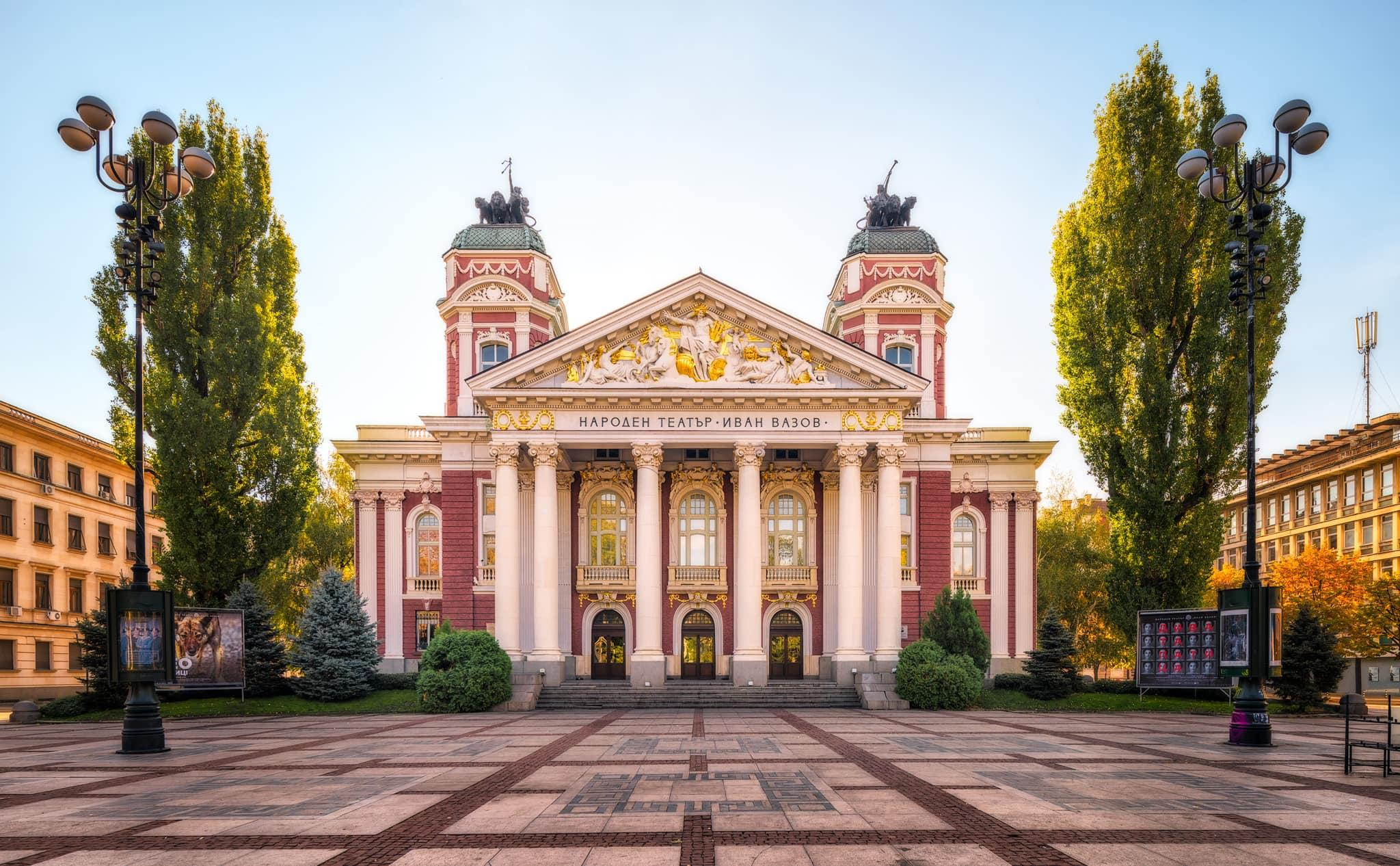 the square in front of Vasov theater, a popular Sofia sightseeing location