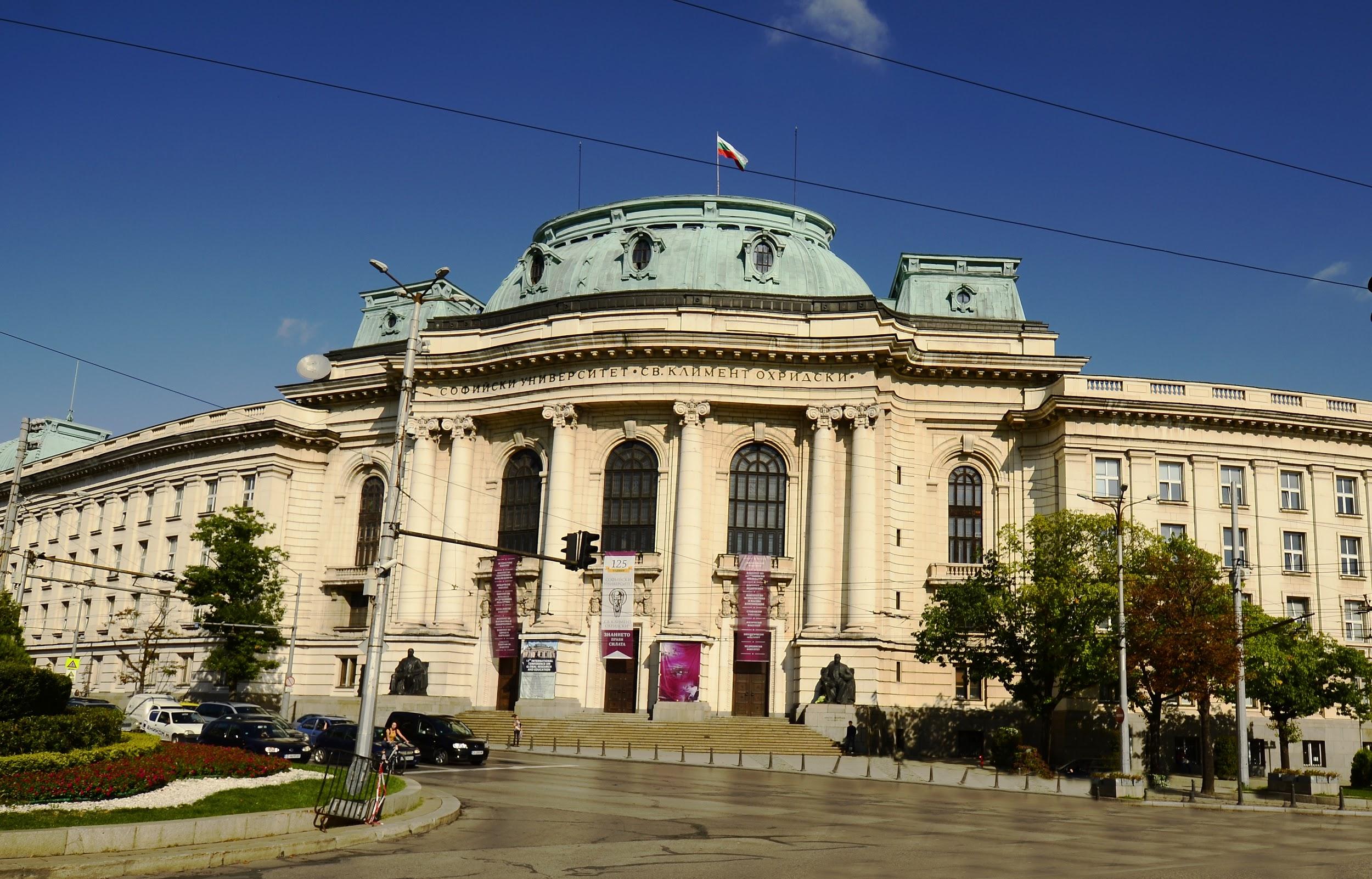 Sofia sightseeing location - Sofia University