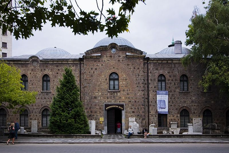 Sofia Sightseeing destination - Museum of Archaeology