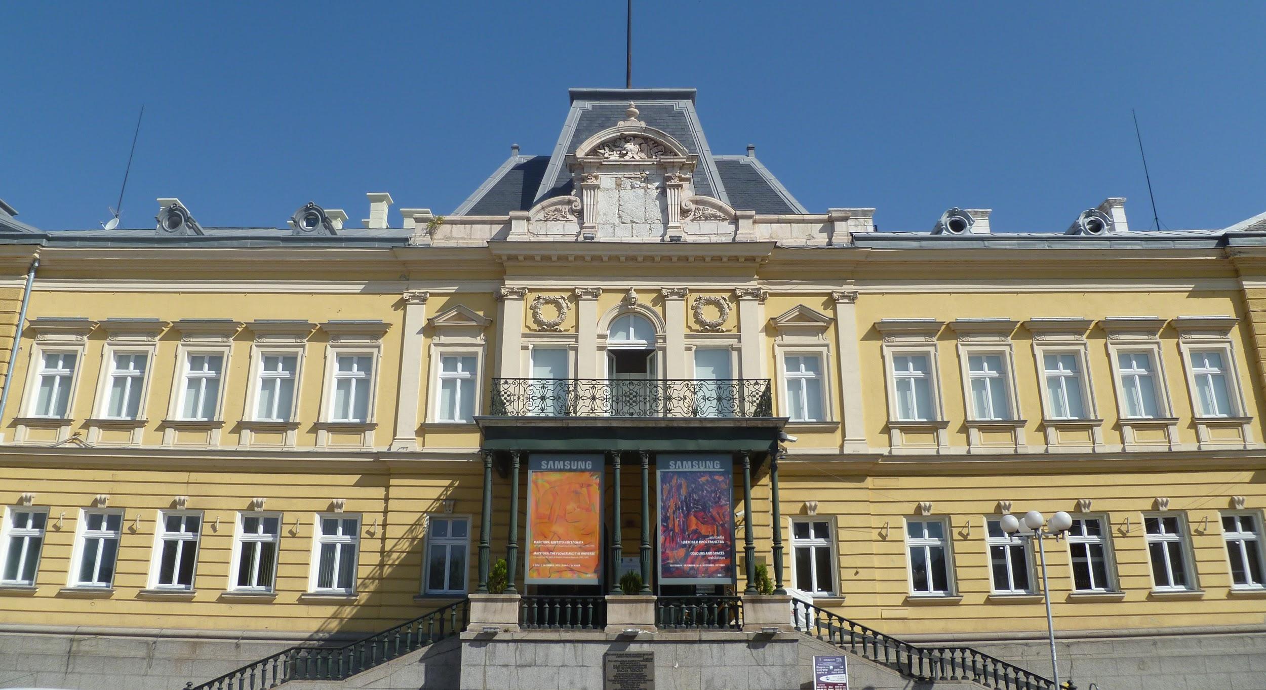 Sofia sightseeing destination - National Arts Gallery