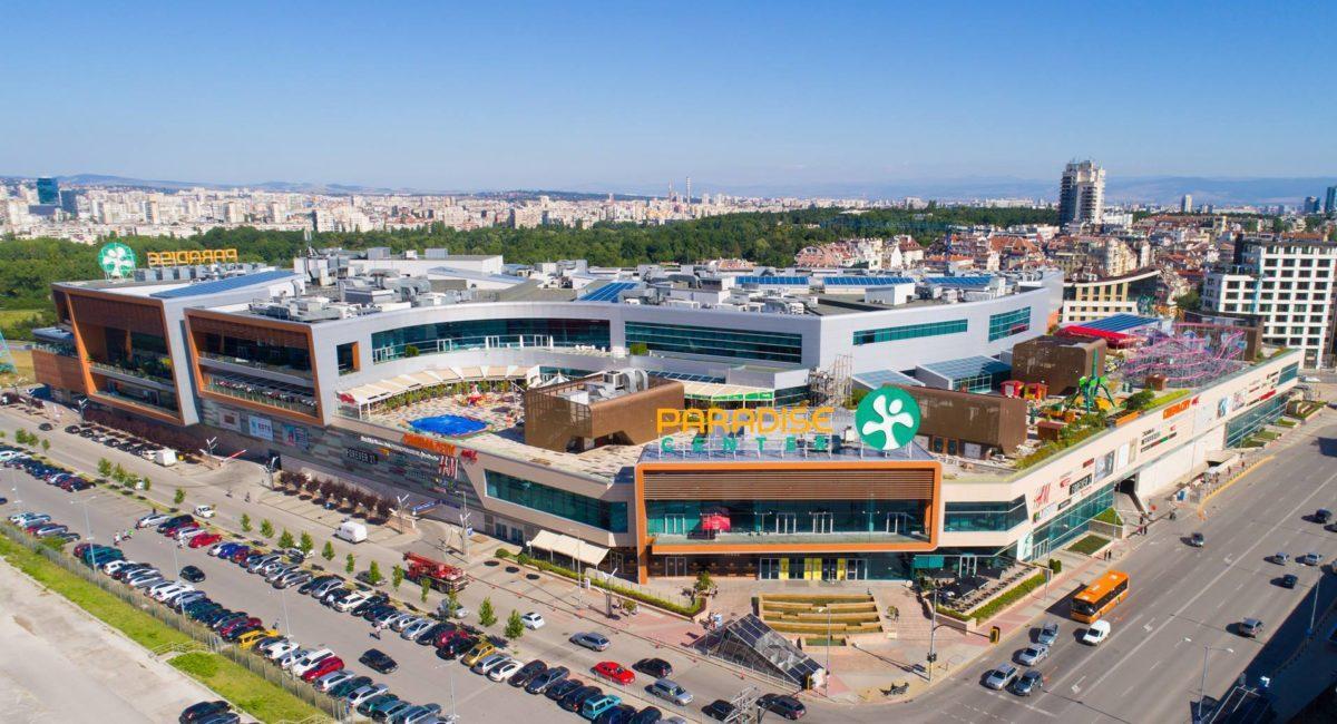 Sofia Paradise Center